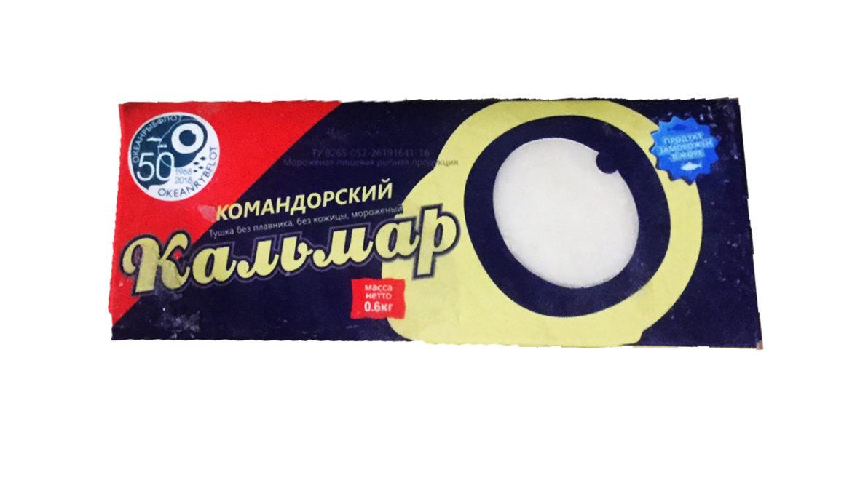 Кальмар командорский филе (0,6 кг.)