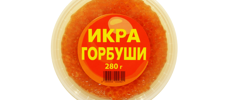 Икра Горбуши, солёная, Россия, 1 кг