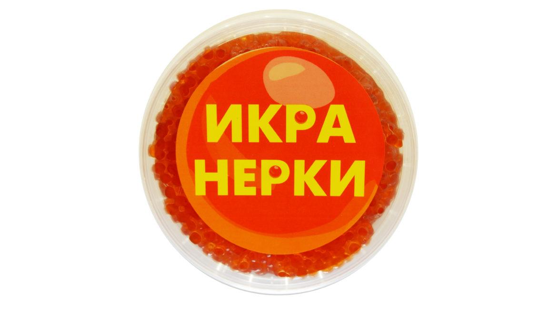 Икра Нерки, солёная, Россия, 1 кг