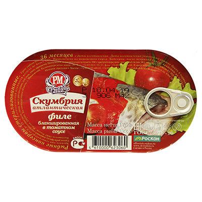 Скумбрия филе бланш. в томатном соусе 175г