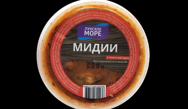 Мидии в томатном соусе Лунское море