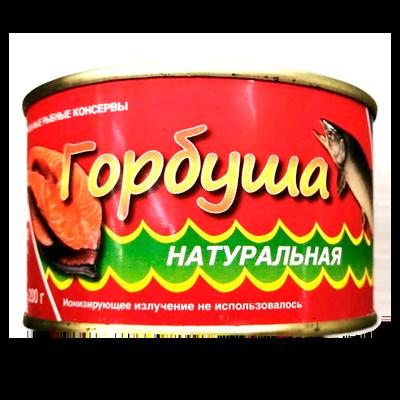 Горбуша (натуральная), 200 г
